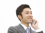 会社設立・創業支援サービスの詳細
